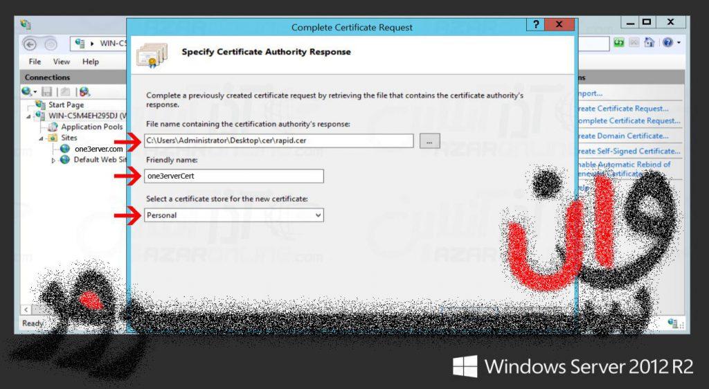 آموزش نصب SSL در ویندوز 2012