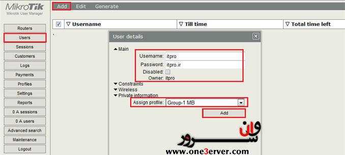 نصب UserManager در میکروتیک