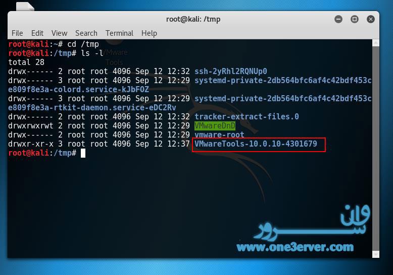 آموزش نصب VMware Tools در Kali Linux