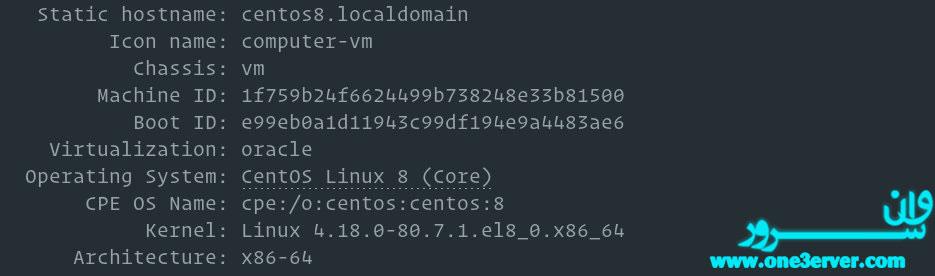 آموزش تغییر Hostname در CentOS 8