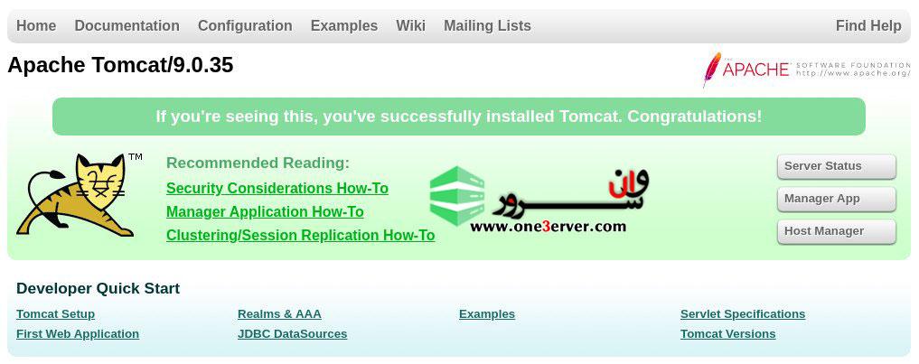 آموزش نصب Tomcat 9 در اوبونتو 20.04 Ubuntu