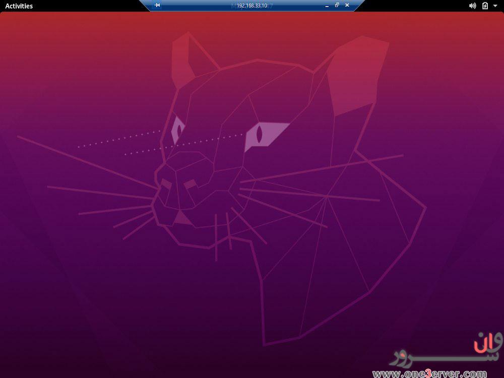 آموزش نصب Xrdp در اوبونتو 20.04 Ubuntu