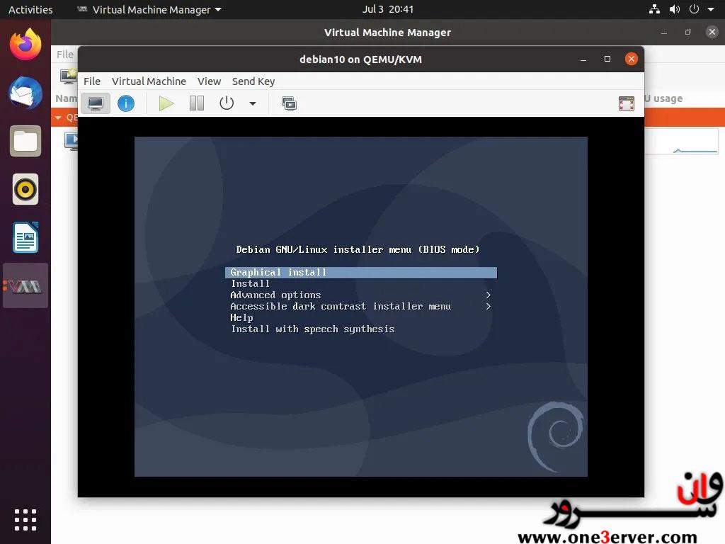 آموزش نصب Kvm در اوبونتو 20.04 Ubuntu