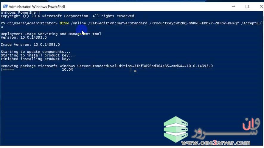 آموزش تبدیل Windows Server 2016 Evaluation به فول ورژن