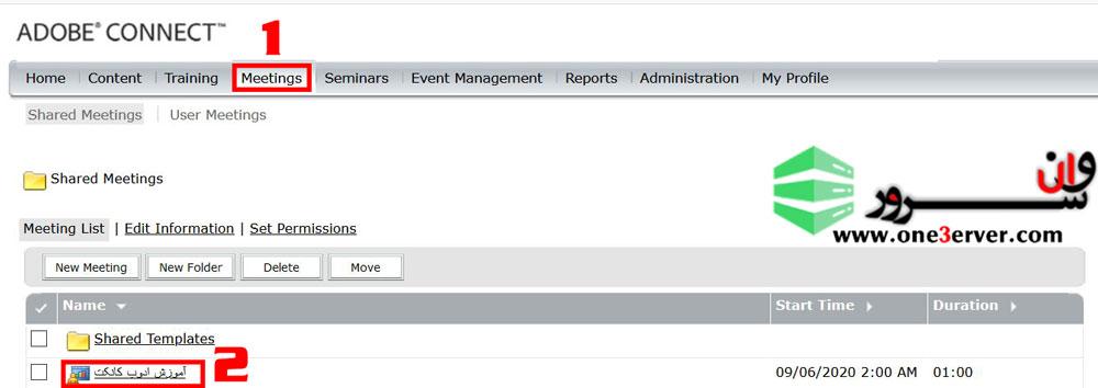 آموزش ساخت Meeting (جلسه) در ادوب کانکت (Adobe Connect)