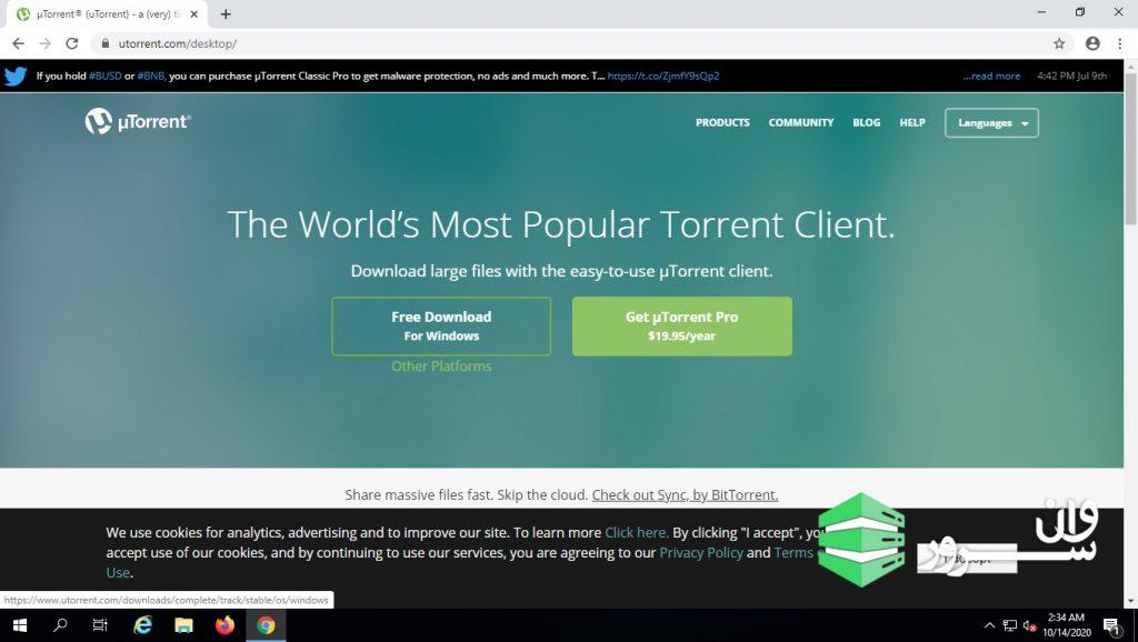 نصب utorrent