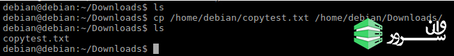 دستورات مهم لینوکس