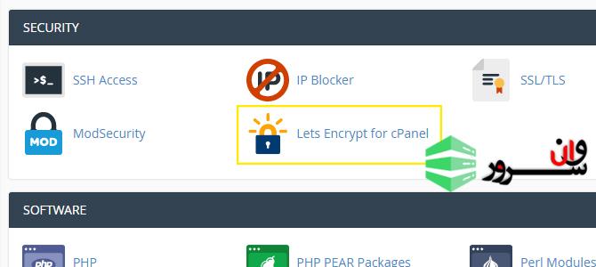 آموزش نصب و کانفیگ SSL رایگان Let's Encrypt در whm و cpanel