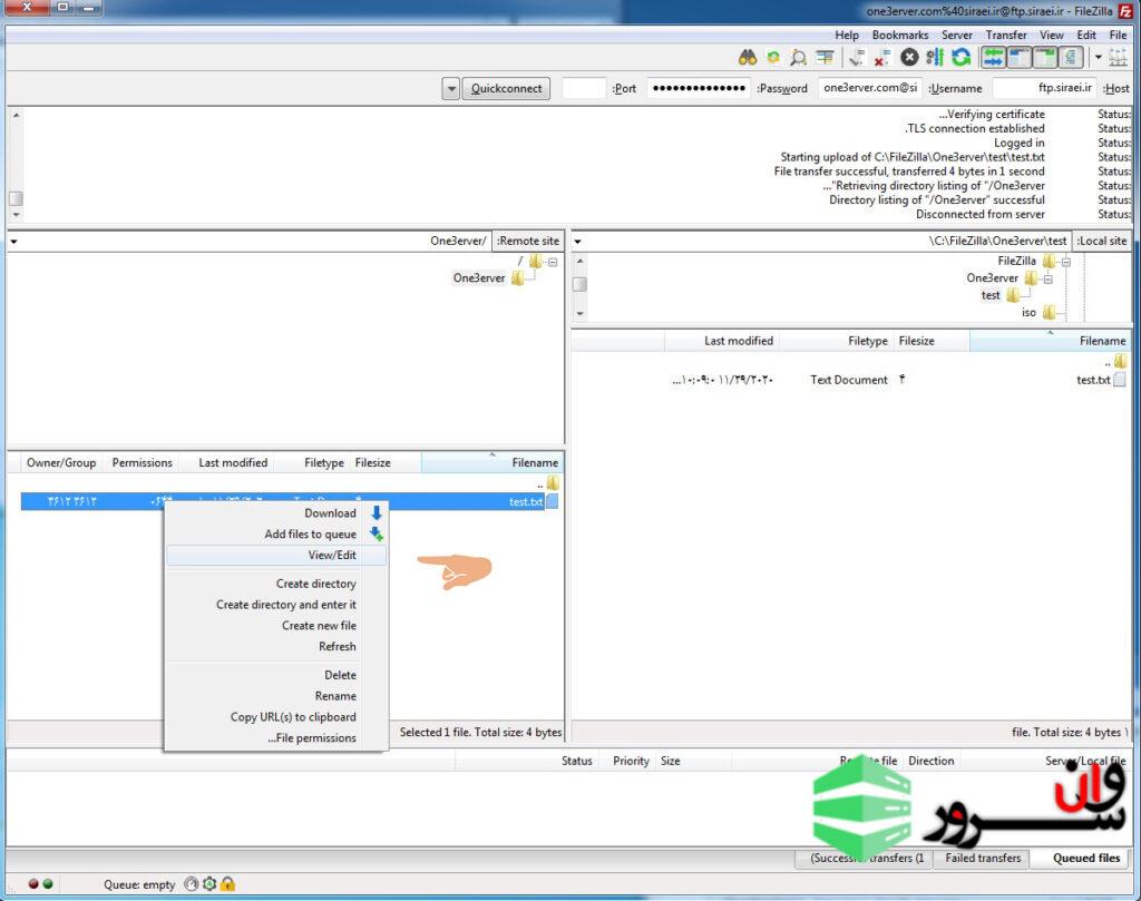 نحوه استفاده از FileZilla