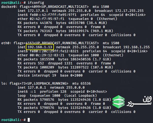 هک ویندوز 10 (HTA اتک)