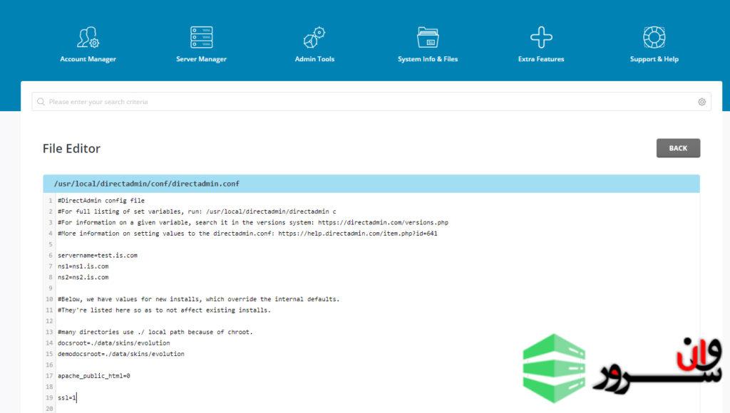 آموزش نصب و پیکربندی دایرکت ادمین (DirectAdmin)