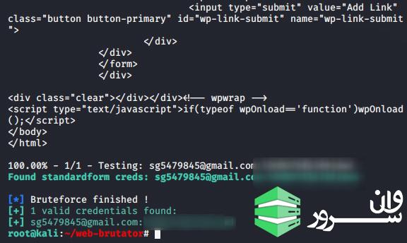 کرک صفحه ی ورود با Web-Brutator